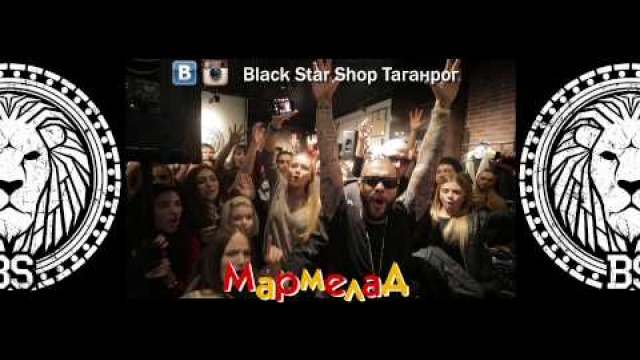 Black Star Shop Таганрог